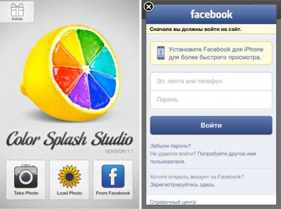 Color Splash Studio для iPhone