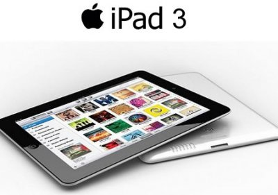 Apple iPad 3 уже можно приобрести в России