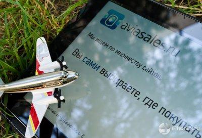 Забронируй авиабилет с помощью Aviasales