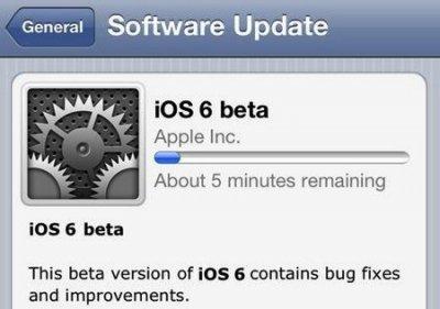 Инструкция по установке iOS 6 beta для владельцев iPod, iPhone и iPad.