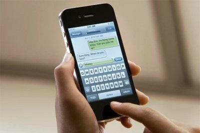 iOS и проблема доставки SMS-сообщений: как разобраться?