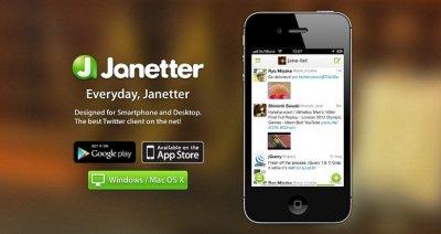 Janetter — заявка на успех в мире Twitter-клиентов
