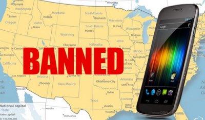Apple решила положить запрет на реализацию флагманского смартфона Samsung