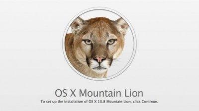Определены сроки выхода обновлённой ОС Mac OS X