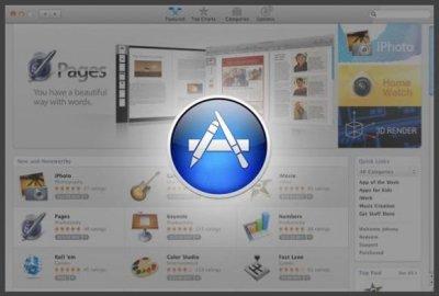 В Mac App Store сформировалась очередь