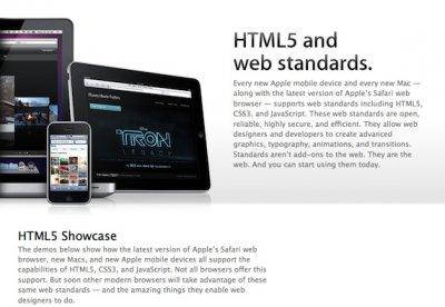 Apple делает капиталовложения  в технологии HTML5