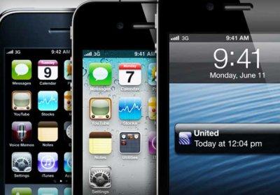 При подключении к онлайн-магазину Apple почти все устройства OS X переходят на сторонний домен bogus apple.com