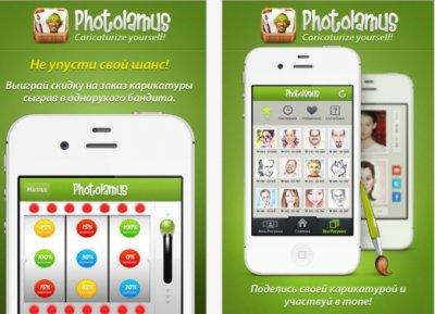 Приложение для iOS позволяет сделать эксклюзивную карикатуру по фотографии