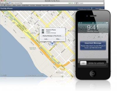 Найти мой iPhone, iPod touch, iPad