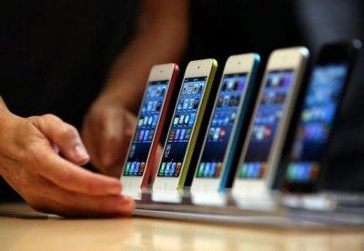 Покупаем стильный iPhone уже сегодня!
