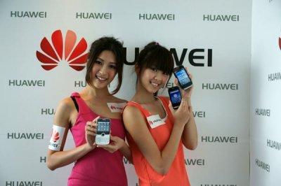 Как получить код разблокировки Huawei без оборудования